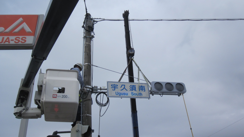 交通信号機設置工事2