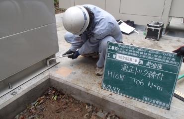 受変電設備工事6