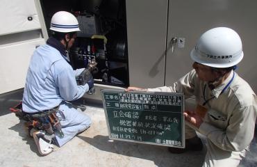 受変電設備工事8